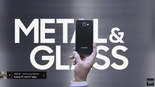 Samsung為Galaxy A 2016 系列 一口氣推出三支廣告