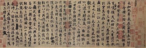 天下第一行書「蘭亭集序」的故事!方文山在歌詞裡其實有偷偷說