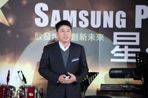 台灣三星電子行動與資訊事業部總經理曹紋察即將卸職