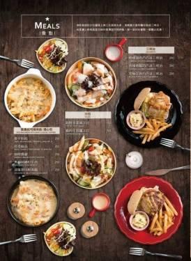 台中美食 StayReal Café 2016 季節限定青春果漾系列 從產地到餐桌的味覺旅行
