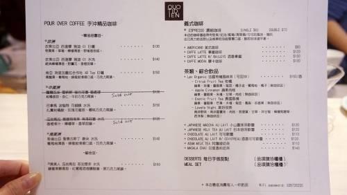 [新竹美食]日常咖啡 Le café quotidien∥藏身於學區巷弄中的溫煦咖啡館