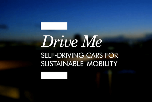 Volvo自動駕駛即將上線 開放100組家庭與通勤者實際上路實驗