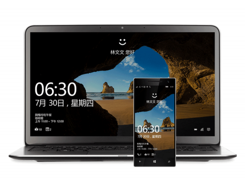 Windows 10免費更新即將結束 還沒更新的朋友手腳要快