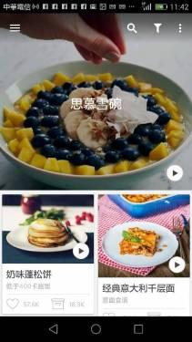 功能貼心 有質感的料理 APP Kitchen Stories 廚房故事