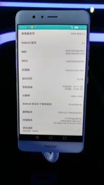 榮耀首款2K螢幕機種 Honor V8北京雙鏡頭搶眼亮相