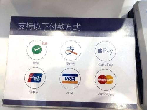 Apple Pay終於準備抵台