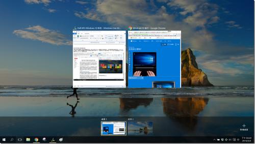 讓你擁有更方便的工作系統 搭載 Windows 10 Dell XPS 13 使用體驗分享