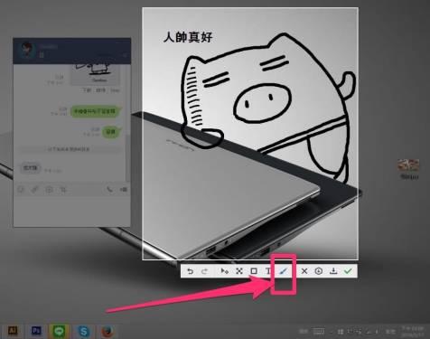 LINE電腦版 不僅能截圖還能直接塗鴉