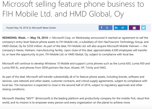 Nokia出售確認 微軟將Nokia手機業務部門賣給鴻海