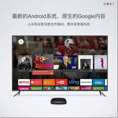 小米與Google宣佈重要合作 Android TV版小米盒子前進美國