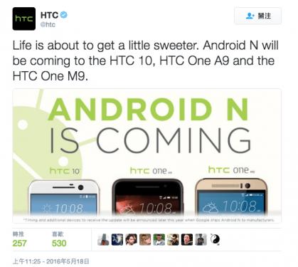 HTC公布支援 Android N 的機種