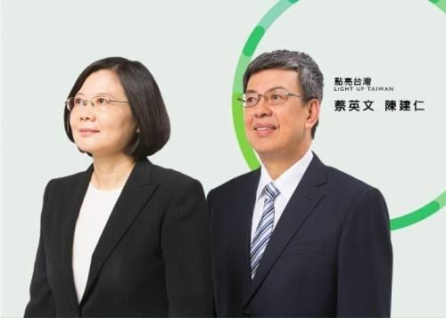 520 中華民國第十四任總統 副總統宣誓就職典禮線上直播