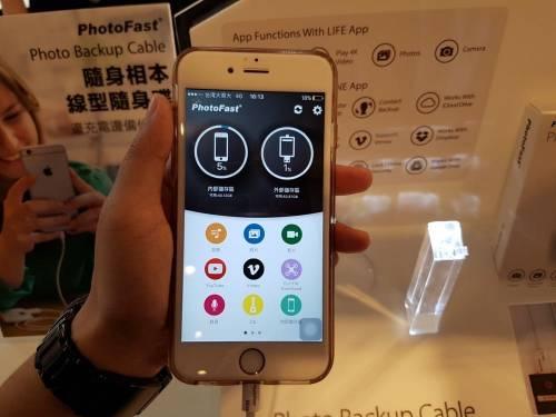 PhotoFast推出兩款線型隨身碟 充電 儲存一